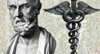 Ο Ιπποκράτης έκανε εγχειρήσεις στον εγκέφαλο και στην καρδιά πριν από 2.500 χρόνια!