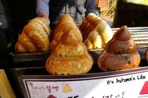 600x400xpoop-cafe-korea8-600x400.jpg.pagespeed.ic.QOsVsiyRoe