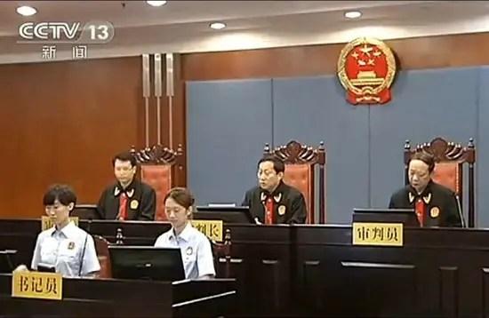 Chinese-court-550x358