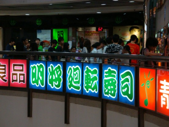 Ming-General-restaurant-Hong-Kong