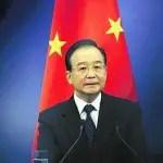 Premier-Wen-Jiabao-familiares-REUTERS_CLAIMA20130102_0051_17
