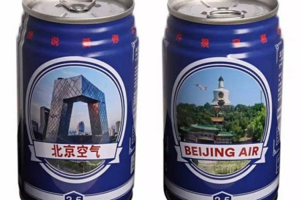 canned-beijing-air3-600x400