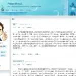 hacker_chino