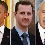 obama_aassad_netanyahu