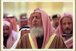 El gran muftí de Arabia Saudita