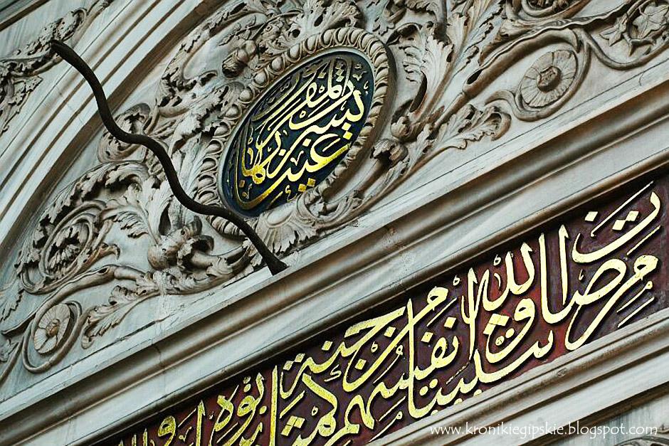 10. Kair, Egipt. Meczety zdobione są motywami roślinnymi, geometrycznymi lub kaligrafowanymi inskrypcjami z Koranu. Wykorzystywanie wizerunków ludzkich lub zwierzęcych jest zabronione, aby nie prowadziło do bałwochwalstwa. (Fot. Anna Krukowska)