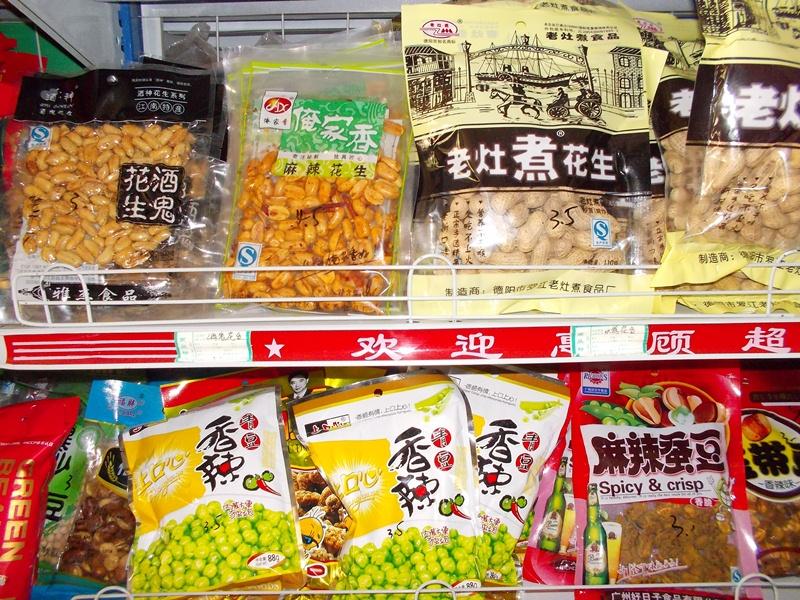 Zupki chińskie nie bez powodu tak się nazywają.