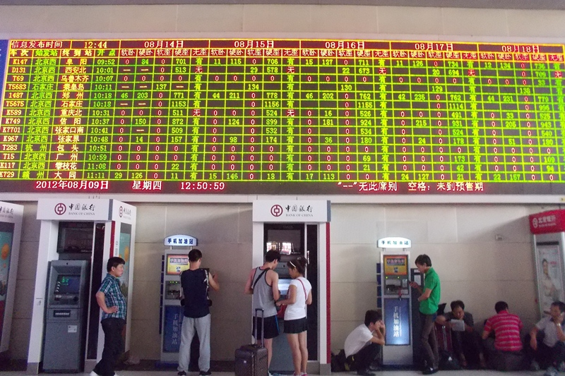 Kupowanie biletów w Chinach to wyzwanie