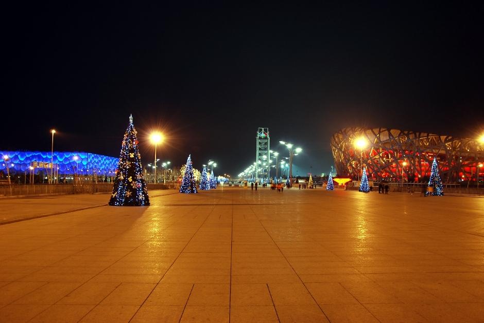 Pekin nocą - foto
