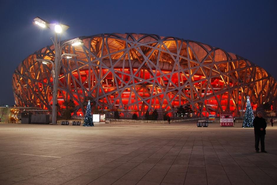 Zdjęcia z Pekinu - Stadion Narodowy