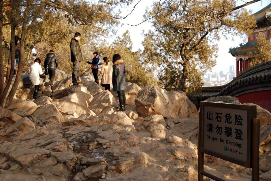 Pamiątkowa fotka z podróży do stolicy Chin Pekinu
