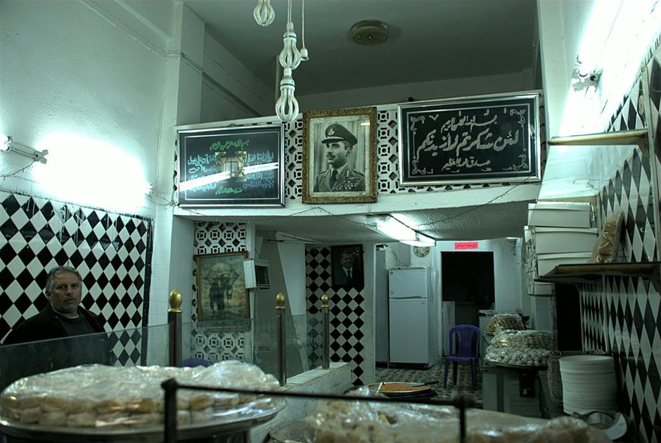 Portrety króla Jordanii wiszą wszędzie - foto