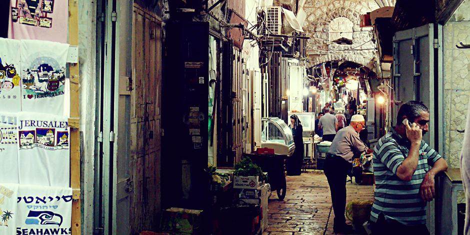 Stare Miasto w Jerozolimie - podróż na Bliski Wschód