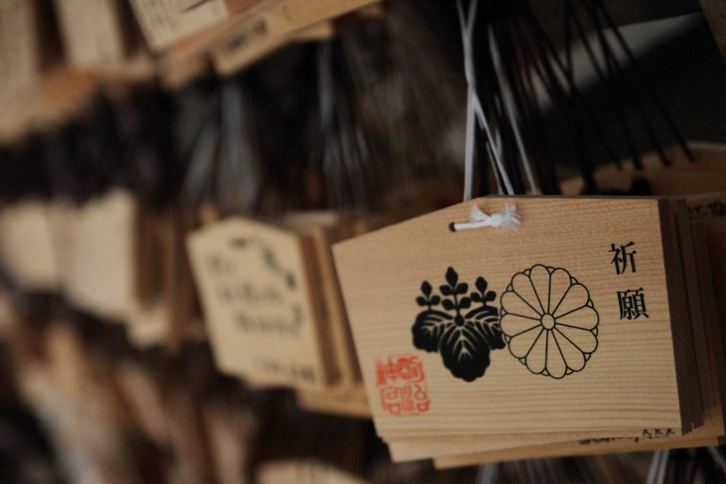 Mensajes y deseos en el templo Meiji