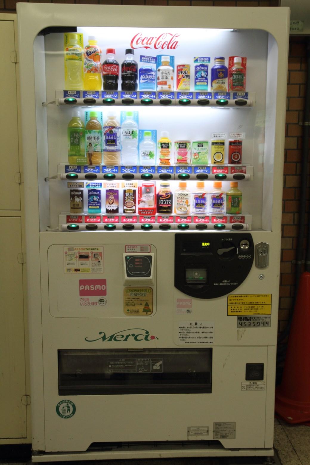 Máquinas expendedoras de refrescos en Japón