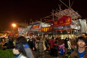 Mercado de flores de año nuevo, Hong Kong