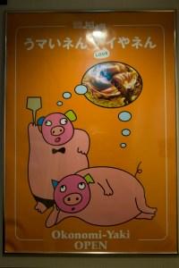 OKONOMIYAKI de carne de cerdo