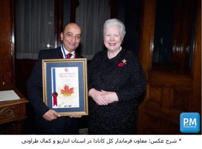 تقدیر از یک هنرمند ایرانی-کانادایی 1