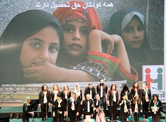 کنسرت آوای مهِر، امیدی برای دانشآموزان مناطق محروم ایران
