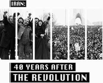 ایران، چهل سال بعد از انقلاب، سخنرانی رامین جهانبگلو در دانشگاه رایرسون 1