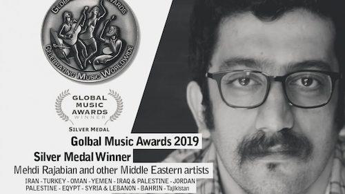 مهدی رجبیان، زندانی سیاسی سابق، برنده جایزه جهانی موسیقی شد 1
