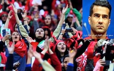 زن ایرانی-کانادایی، پرچمدار کمپین آزادی ورود زنان ایرانی به استادیومهای ورزشی