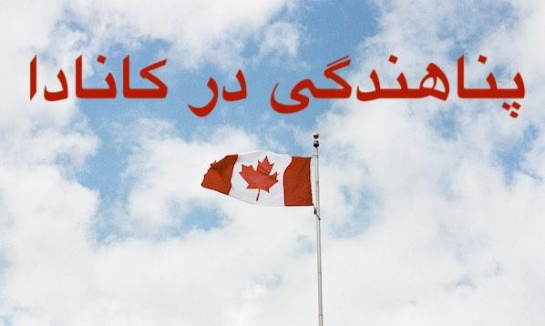 Canada Flag Refugees
