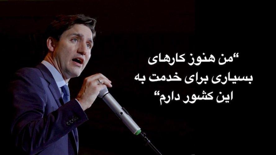 Justin_Trudeau_Photo_Jamshid_Tajdolat