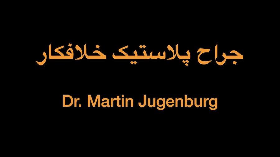 IMG-JPG-900x506px-Plastic_surgeon_Martin-Jugenburg