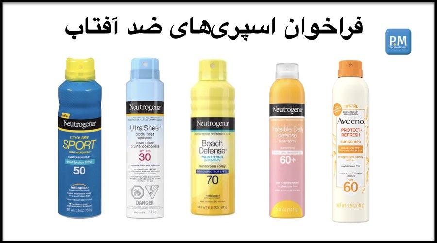 feature-IMG-jpg-900x500px-jj-sunscreen-recall