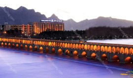 Parsian-Kowsar-Hotel-Isfahan-view-from-bridge