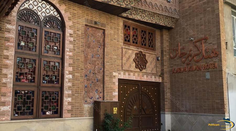 karimkhan-hotel-shiraz-view-1