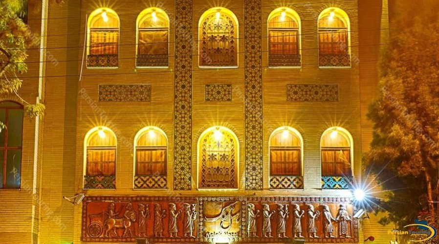 malek-hotel-isfahan-view