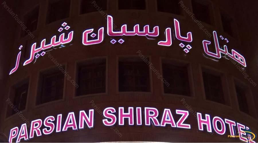 parsian-hotel-shiraz-view-3