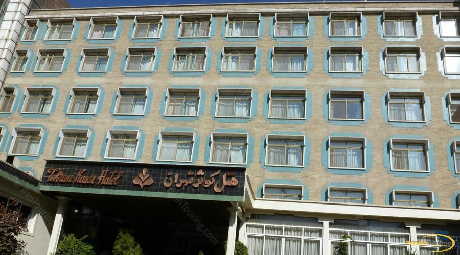 parsian-kowsar-hotel-tehran-view-1