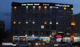 Aryan Hotel Baneh