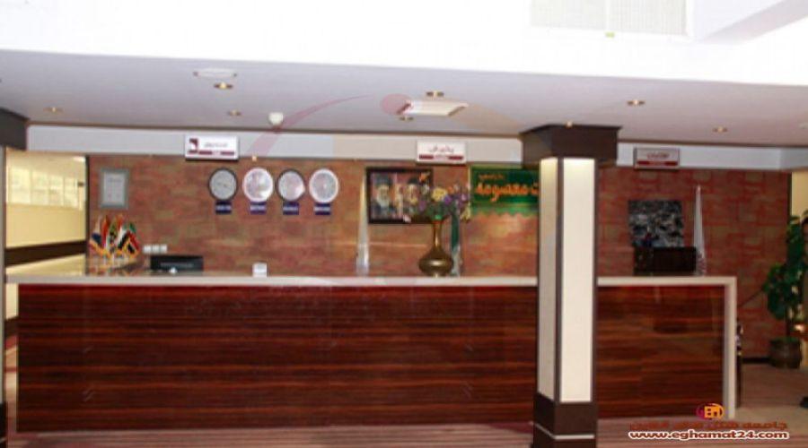 Karimeh Hotel Qom (1)