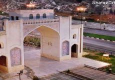 Qur'an Gate (3)