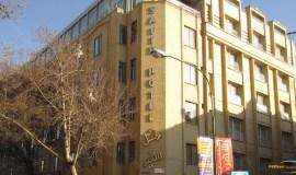 safir-hotel-tehran-view