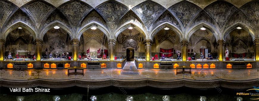 Vakil-Bath-Shiraz