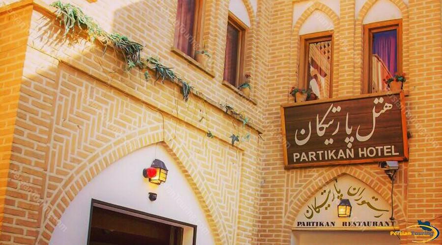 partikan-hotel-isfahan-view-2