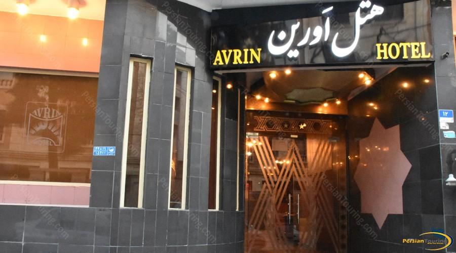 avrin-hotel-tehran-4