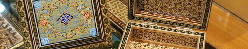 Khatam (Inlaying)