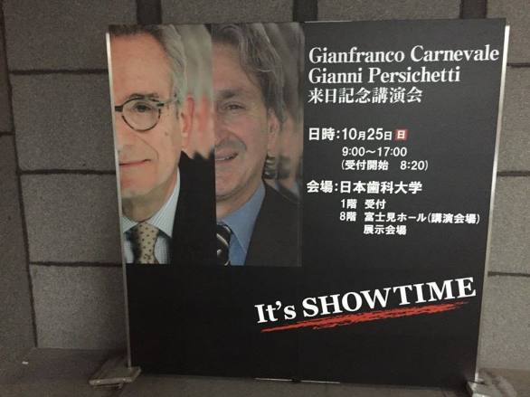 It's SHOWTIME - Ottobre 2015 - Tokio