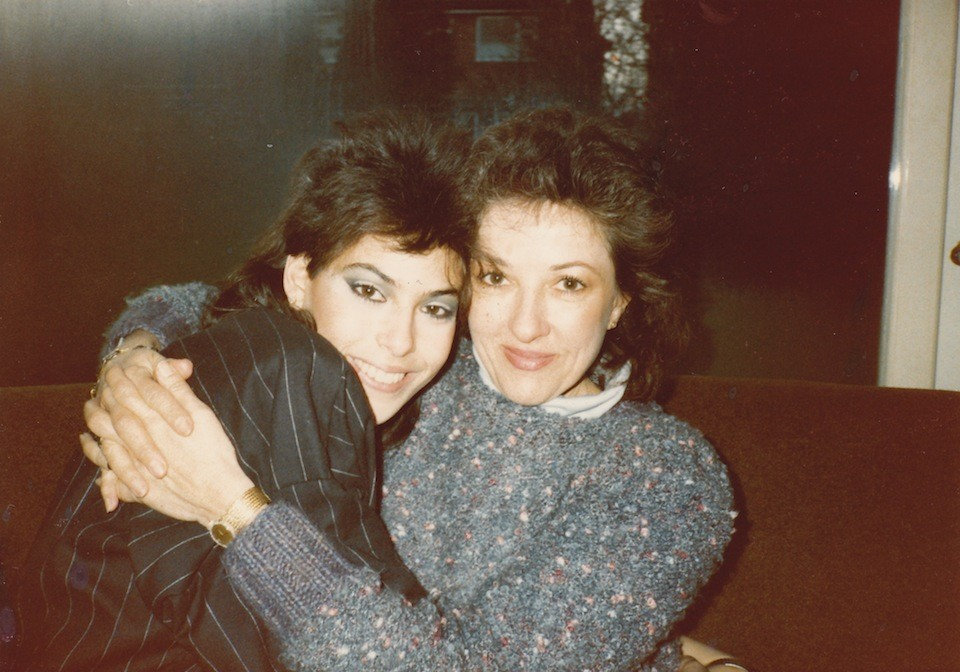 With mom 1984
