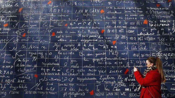 Muro dei Ti Amo: si trova a Parigi