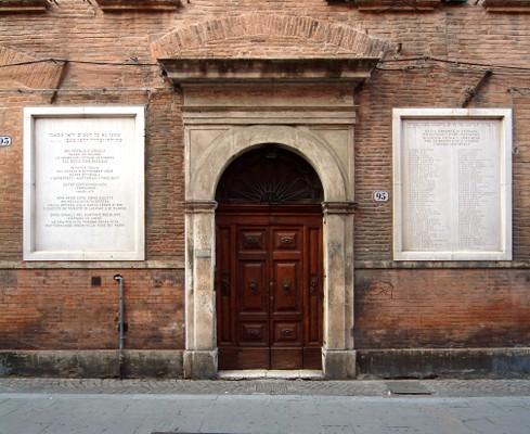 Il ghetto ebraico di Ferrara