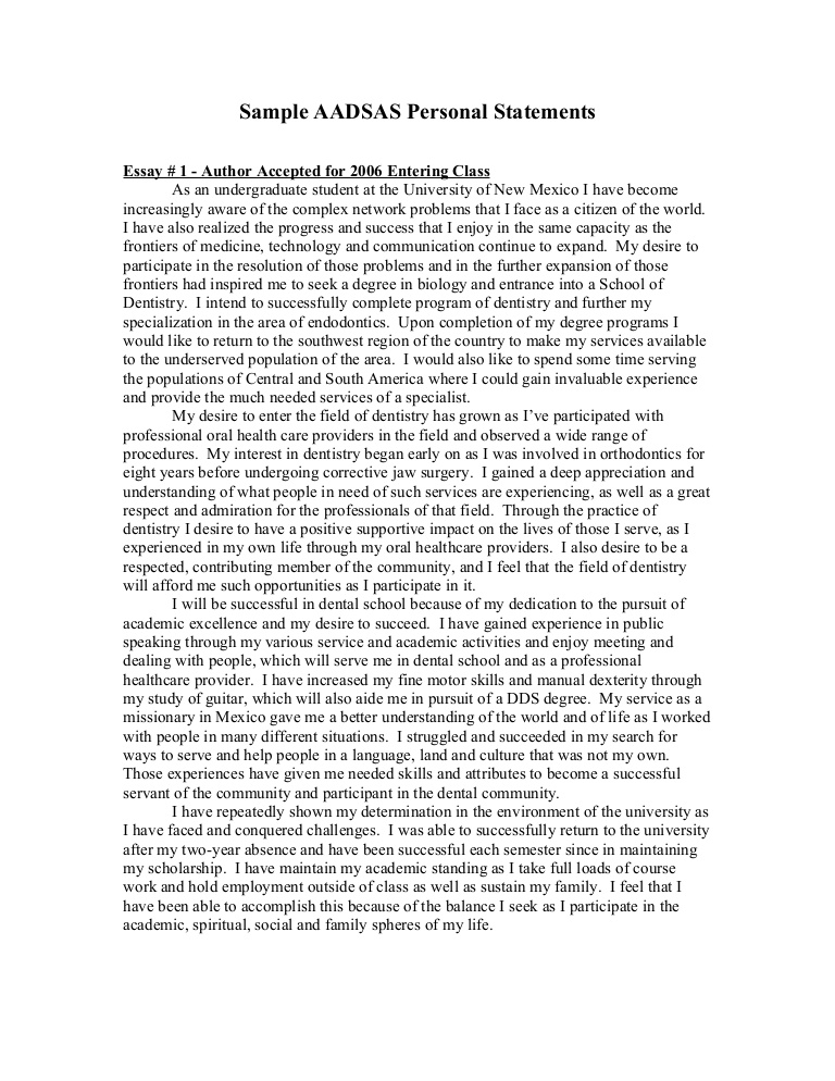 personal statement sample bag the web