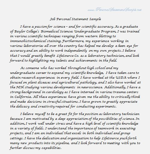 Professional Personal Statement For A Job