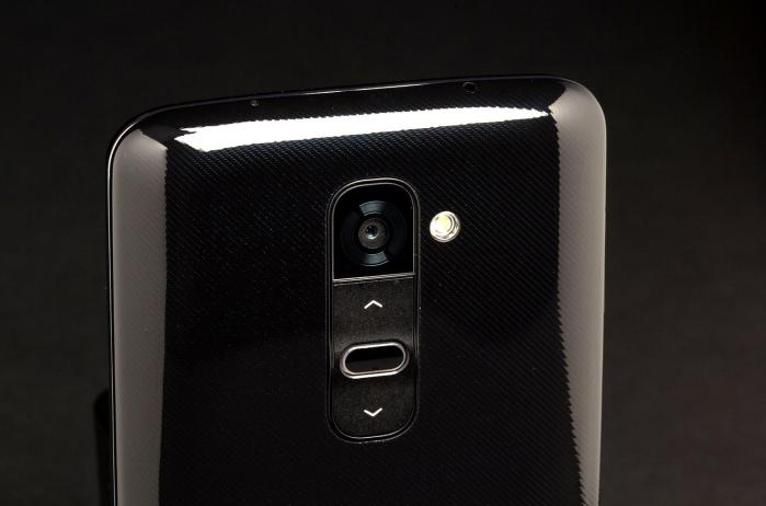 LG G3 contaría con pantalla de 2560 x 1440 píxeles